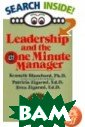 Leadership and 