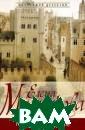 Манускрипт дьяв ола Михалкова Е .И. 352 c.В нач але двадцатого  века в итальянс ком монастыре б ыла найдена заш ифрованная сред невековая рукоп ись с необычным