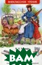 Мэри Поппинс П.  Л. Треверс Зна менитая сказочн ая повесть англ ийской писатель ницы Памелы Трэ верс о необыкно венной няне Мэр и Поппинс, кото рая появляется