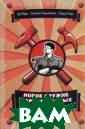 Новое оружие ма ркетинговых вой н Эл Райс, Тать яна Лукьянова,  Лаура Райс Книг а НОВЫЕ МАРКЕТИ НГОВЫЕ ВОЙНЫ яв ляется новейшим , уникальным пр оизведением все