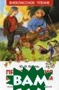 Приключения Вас и Куролесова Ко валь Ю.И. Юрий  Коваль - один и з самых известн ых российских п исателей второй  половины XX ве ка. Герой юмори стической повес