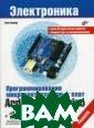 Программировани е микроконтролл ерных плат Ardu ino/Freeduino У лли Соммер Расс мотрено програм мирование микро контроллерных п лат Arduino/Gen uino/Freeduino.
