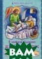 В каждом челове ке живет Христо с. Житие препод обного Сампсона  Странноприимца . Для детей Вол жская Полина Бе з милосердия на ш мир был бы об речён. Без забо