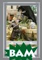 Ведьмак. Послед нее желание Анд жей Сапковский  Иллюстрированно е издание перво й книги одного  из самых культо вых циклов в ис тории фэнтези!  По мотивам рома