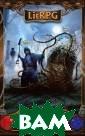 Мертвый инквизи тор Магазиннико в И.В. Иван Сел езнев, молодой  предприимчивый  программист ком пании «Виртуком », и не подозре вал, что создан ный им виртуаль