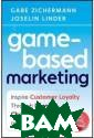 Game�Based Mark