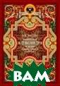 Император Алекс андр I и идея С вященного союза  В. К. Надлер О сновной труд ру сского историка  Василия Карлов ича Надлера пос вящен российско -европейской ис