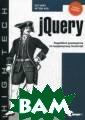 jQuery. Подробн ое руководство  по продвинутому  JavaScript Бер  Бибо, Иегуда К ац Издание пред ставляет собой  введение и спра вочное руководс тво по jQuery -