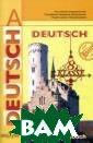 Deutsch: 8 klas se: Lehrerhandb uch / ��������  ����. 8 �����.  ����� ��� ����� �� �. �. ���, � . �. ��������,  �. �. ������� � ���� ��� ������ � � �������� ��