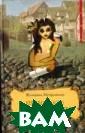 Пеперль - дочь  венской простит утки. Книга 3 Ж озефина Мутценб ахер Данная кни га рассказывает  о жизни знамен итой венской пр оститутки Жозеф ины Мутценбахер