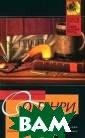 Поросячья этика  О. Генри Один  из величайших п исателей-юморис тов начала XX в ека. Автор, чьи  произведения р аздерганы на ци таты и экранизи рованы десятки