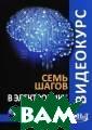 ���� ����� � �� ���������.(+�o� ��e��) �������� ��� �.�. ���� � ���� � �������� ���.(+�o���e��)  ISBN:978-5-943 87-853-4