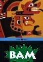 Язык инков — ке чуа. Эксперимен тальное учебное  пособие по язы ку и культуре к ечуа О. А. Корн илов Предлагаем ая вниманию чит ателя книга пре дставляет собой