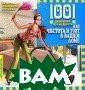 1001 домашняя п ремудрость, или  Чистота и уют  в вашем доме Ба рингтон Ф. 224  стр.