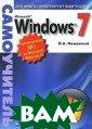 Microsoft Windo ws 7. ��������� ��. �����: ���� ������� ���� �� ������ 400 ���. �� ��������� �� ��� �������� �� ���� ���������� � �������� � �� �� ������������