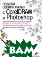 ������� ������ 