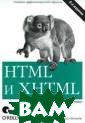 HTML � XHTML. � �������� ������ �����, 6-� ���� ��� �.��������  752 ���. HTML � ������� ��� ��� ���, ��� �����  ���������� ���� ���� �� ��� ��� ������. ����� �