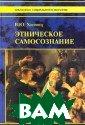 ���������� ���� ��������  ����� �� �.�. ����� � ����� � 2000 �. , 240 ���.ISBN: 5-89329-225-1