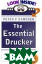 The Essential D