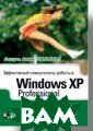 ����������� ��� �������� ������  � Windows XP P rofessional  �� ���� �. �. 336  ���. ���������� �� �����������  ��� ����������  ������������� � � ������� �����