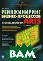 ������������ �� ����-���������  � ������������� � ARIS 2-� ���� ��� ����� ����� ���� ���������� ��  256 ���. �� � ����� ������� � ��� ��������� � � ������� ���
