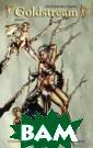 Goldstream. Пра вдивый роман о  мире очень боль ших денег Евген ия Вестенра 288  стр. Клая, гла вная героиня кн иги - девушка о бразованная, эр удированная, с