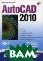 AutoCAD 2010 �� ����� �.�.  800  ���. ���������  ����� �������� ���� � �������  � ���������� �� ����� ������� A utoCAD 2010. �� ��������� ����� ������ ��������