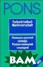 Pons. �������-� ������ �������,  ������-������� � ��������� R.  Rathmayr ��.432  ����� 7.000 �� ������ ����, �� ��� 10.000 ���� �������� ���� �  6.800 ��������