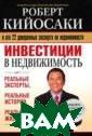 Инвестиции в не движимость / Th e Real Book of   Real Estate Ки йосаки Р./ Robe rt Kiyosaki 496  стр. Что может  быть лучше, че м эксперт, кото рый учит вас гр