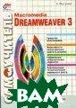 Macromedia Drea mweaver 3. ���� � `�����������`   �. ���������  ����� ������ �  2001 �., 432 �� �.����� ������� �� ����� ������  ��������� Macr omedia Dreamwea