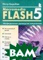 Macromedia Flas h 5.0: