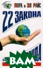 22 ������ ����� ��� ������ ����  �., ���� �. 14 9 ���. `����-�� ��`, `�������`,  `���`, `������ �`. �������� ��  ���� �� ���� � ������, �������  ������� �� ���