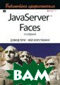 JavaServer Face