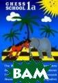 Учебник шахматн ых комбинаций И ващенко Сергей  Эта книга предн азначена для юн ых любителей ша хмат, которые д елают самые пер вые шаги в этой  мудрой и увлек