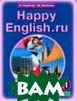 Английский язык : счастливый ан глийский. ру. H appy Еnglish.ru . Учебник для 1 1 класса Кауфма н Клара Исааков на, Кауфман Мар ианна Юрьевна К раткое описание