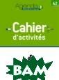 Agenda 2 - Cahi er d`activites  (+ Audio CD) Da vid Baglieto St ructure:Agenda  2 accompagne l` apprenant vers  l`accomplisseme nt d`actions en  situations pla