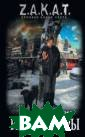 Навигаторы Шалы гин Вячеслав Вл адимирович 416  с.Москва. Декаб рь 2012 года. О перативники ФСБ  во главе с май ором Гуськовым  преследуют поте нциально опасно