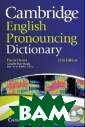 Cambridge Engli