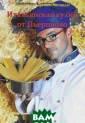 Итальянская кух ня от Пьерпаоло  Пьерпаоло Матт иоцци В этой кн иге собраны сам ые известные кл ассические блюд а итальянской к ухни, а также б ольшое количест