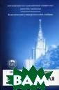 Квантовые поля  Боголюбов Н.Н.,  Ширков Д.В.  3 84 стр. Книга с одержит линейно е изложение тео рии квантовых п олей вплоть до  перенормировок  в теории возмущ
