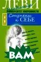����.�������.�� ����� � ���� (� /�) ���� �. ��� �.�������.����� �� � ���� (�/�)  ISBN:978-5-986 97-264-0