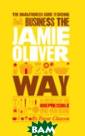 The Unauthorize