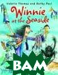 Winnie at the S