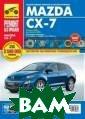 Mazda CX-7. ��� ��� � 2006 �.,  ���������� � 20 09 �. ���������  ������ � ����� ������ �������  �.�. ���������� � �� ������� �  ������������ �� �������� Mazda