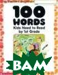 100 Words Kids 