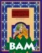 Притчи Востока.  Ветка мудрости  Частникова В.А . Частникова.Пр итчи Востока. В етка мудрости < b>ISBN:978-5-22 7-05992-5 </b>