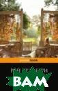 Отныне и вовек  Рэй Брэдбери В  книгу вошли две  повести Велико го Рэя Брэдбери , работа над ко торыми велась б олее полувека.  Повесть `Где-то  играет оркестр
