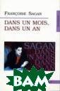 Dans un Mois Da ns un An (на фр анцузском языке ) Sagan Внимани ю читателей пре длагается полны й, неадаптирова нный текст попу лярного романа  Франсуазы Саган