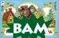 Машенька и медв едь (мультфильм ы-малышам) пере сказ М.А. Булат ов, В. Жига <br  />Машенька и м едведь &#40;мул ьтфильмы-малыша м&#41;<br />