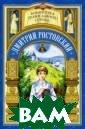 `Дай, Боже, све ршити`. Детство  и отрочество с вятителя Дмитри я Ростовского С оловьева Поликс ена С давних по р Жития святых  были самым люби мым чтением на